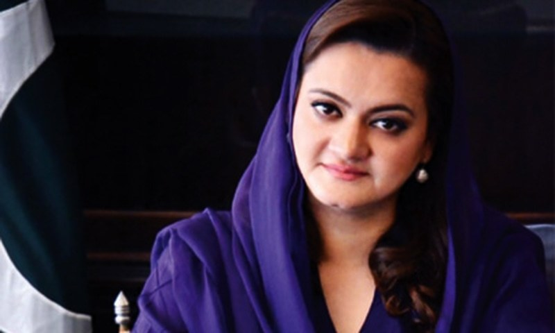 Miniser for Information Marriyum Aurangzeb informed the house that it was not possible for the government to allow live telecast of Mr Shah's speech as the PTV was running its routine and planned transmission. — Aurora