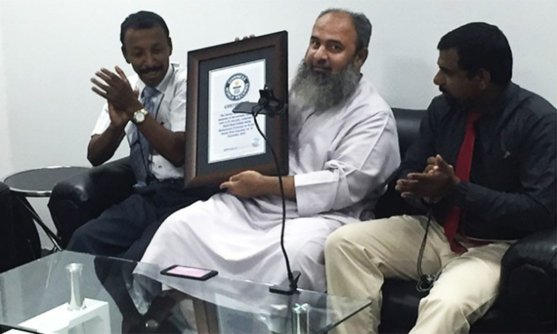 Pakistani man sets world record for fastest typing of text message