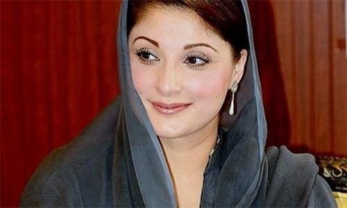 Maryam Nawaz — File