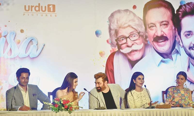 THE cast and crew of Mehrunisa V Lub U pictured at the film's press launch on Thursday.—White Star