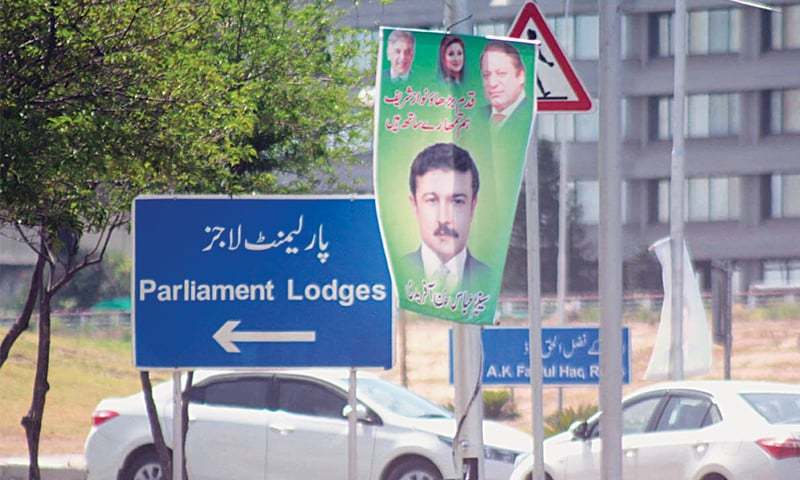 ISLAMABAD: Ahead of the prime minister's appearance before the joint investigation team probing the Panama Papers case on Thursday, a former senator, Abbas Khan Afridi, has displayed banners on the Constitution Avenue to express support for Nawaz Sharif. 'We didn't issue any NOC or permission for the banners. We are going to remove all of them. We have already removed around 60 banners,' said an official of the city municipal administration.—Online