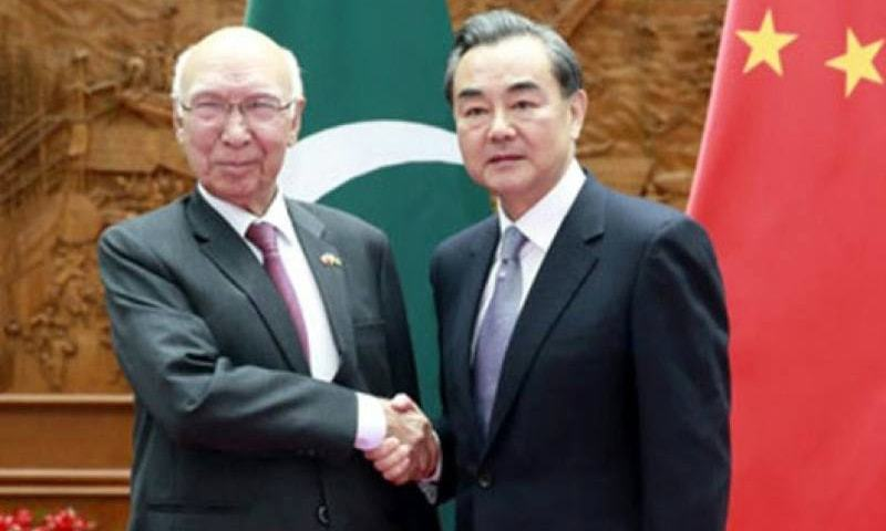 China intervenes to ease Pak-Afghan ties with focus on economic cooperation