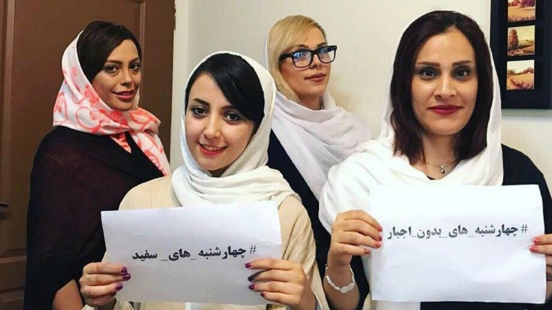 The #whitewednesdays campaign is part of a larger online movement started three years ago by Iranian activist Masih Alinejad.(Photo courtesy: Masih Alinejad's Facebook page)