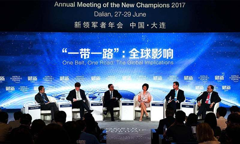 DALIAN (China): Minister for Planning, Development and Reform Ahsan Iqbal attends the 11th annual meeting of New Champions, also known as the Summer Davos, on Wednesday.—APP