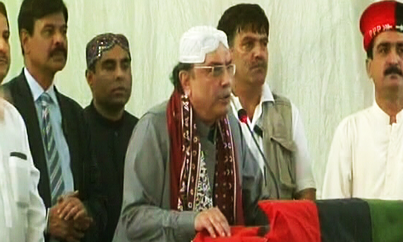 Nawaz became PM because we amended Constitution: Zardari