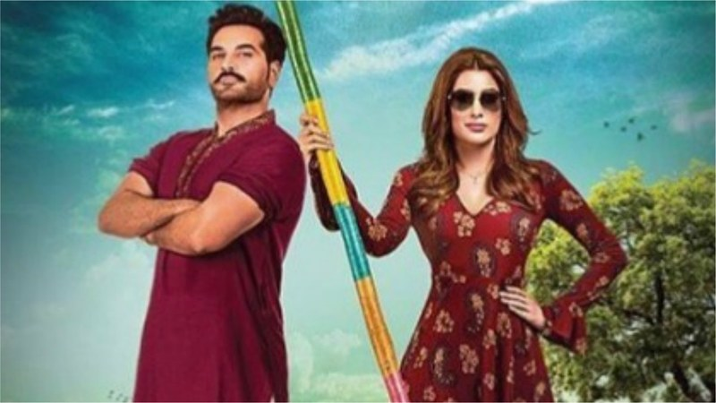 Humayun Saeed and Mehwish Hayat on the official poster for Punbjab Nahi Jaungi