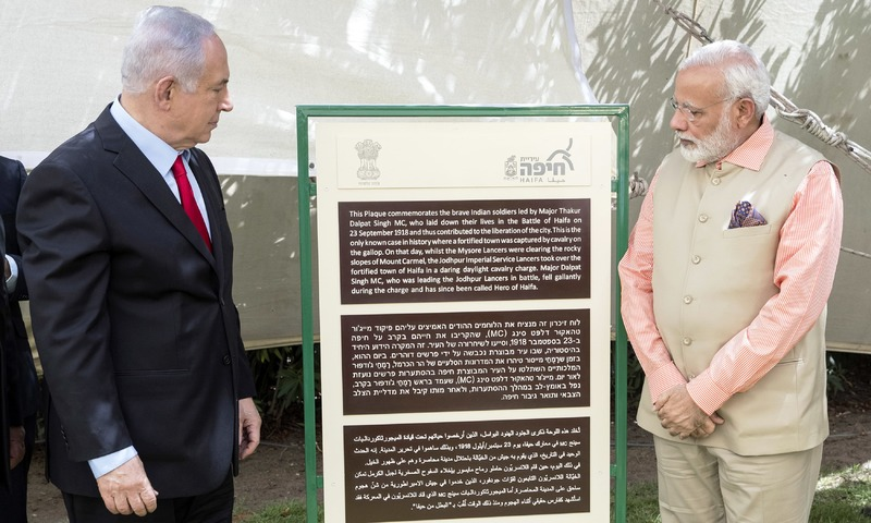 Narendra Modi and Benjamin Netanyahu visit the World War I Indian Army cemetery in the Israeli coastal city of Haifa. —AFP
