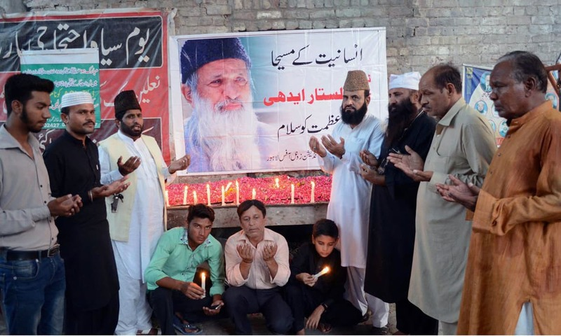 People offer fateha for the departed soul of Abdul Sattar Edhi on his first death anniversary. —Online