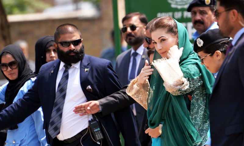 Maryam Nawaz arrives to appear before the JIT earlier this month. —AFP/File