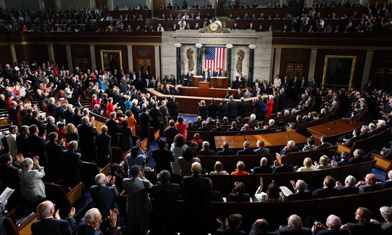 A Joint Session of Congress takes place inside the chamber of the House of Representatives. ─ Reuters/File