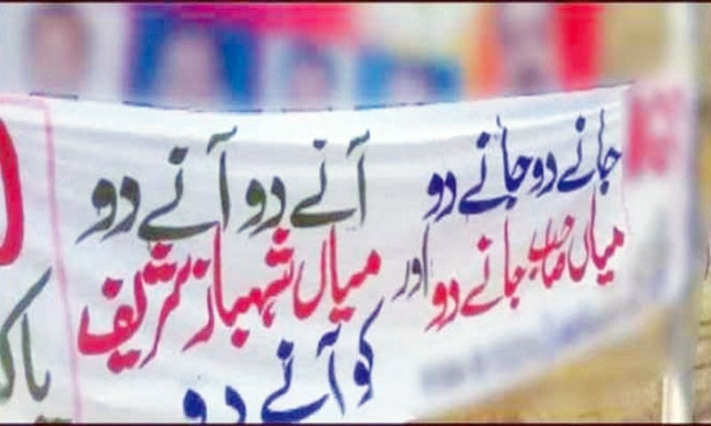 Banners on display along the road at Shimla Pahari on Sunday.— Dawn