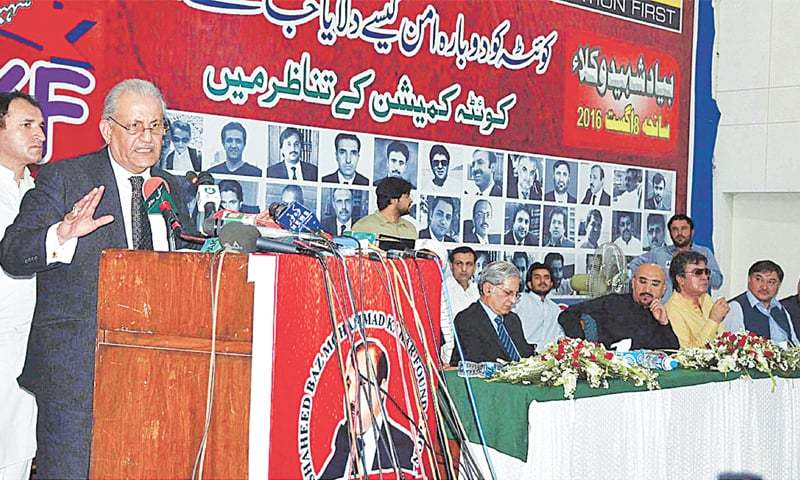 'New tactics' being used to undermine parliament: Rabbani