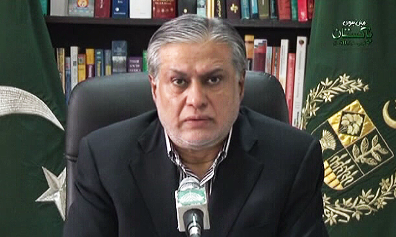 Reinstated Federal Finance Minister Ishaq Dar made the announcement in a live transmission. Screengrab from DawnNews.