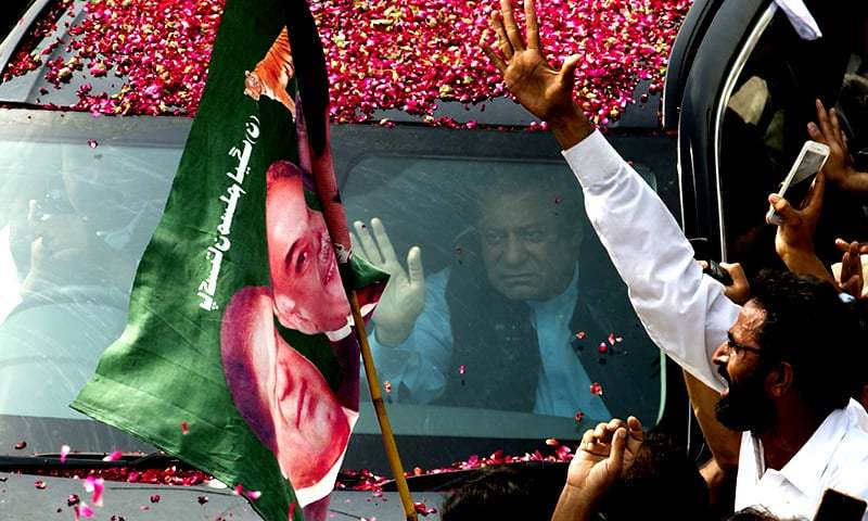 Image result for Nawaz Sharif GT Road