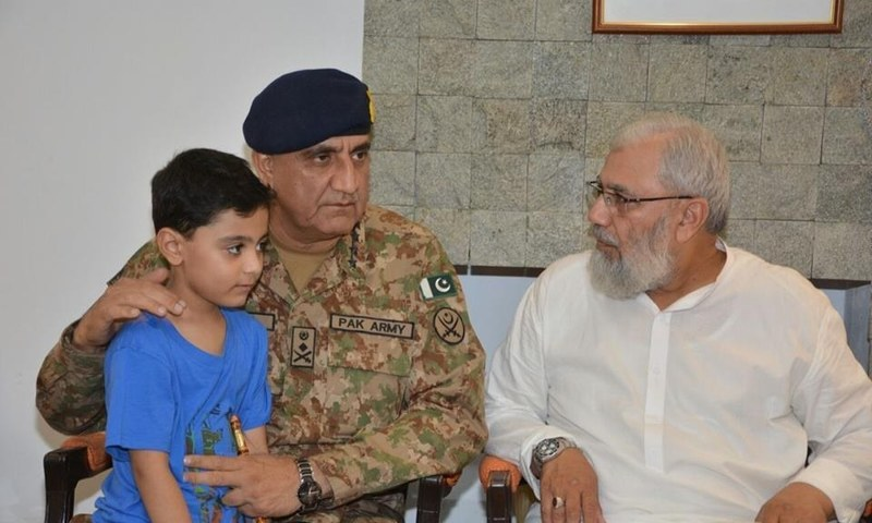 The COAS visits the family of martyred Major Ali Salman.—ISPR