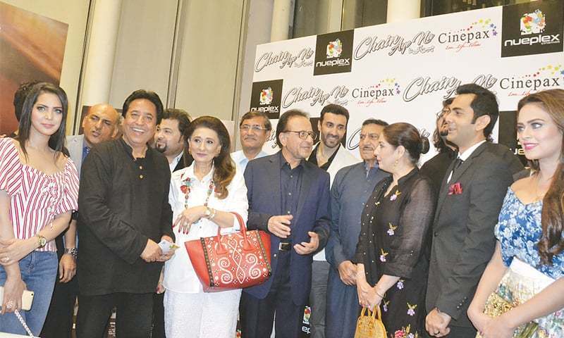 DIRECTOR Syed Noor, along with other celebrities, at the film premiere.
