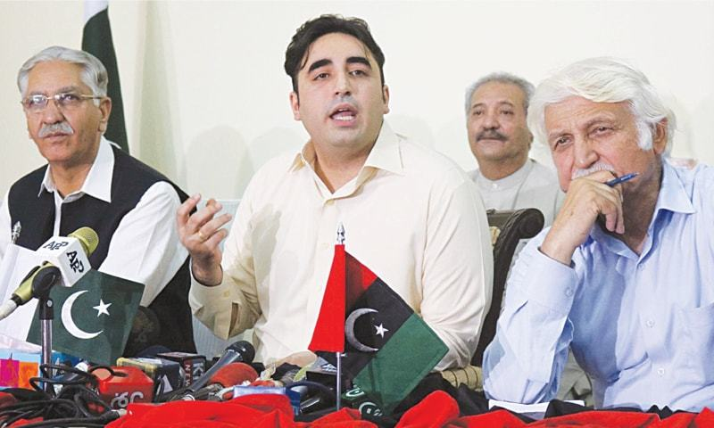 Bilawal to address public gathering in Chiniot today