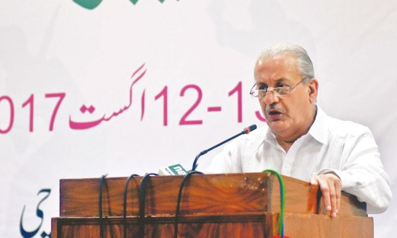 Senate Chairman Raza Rabbani speaks at the event on Saturday.─Fahim Siddiqi/White Star