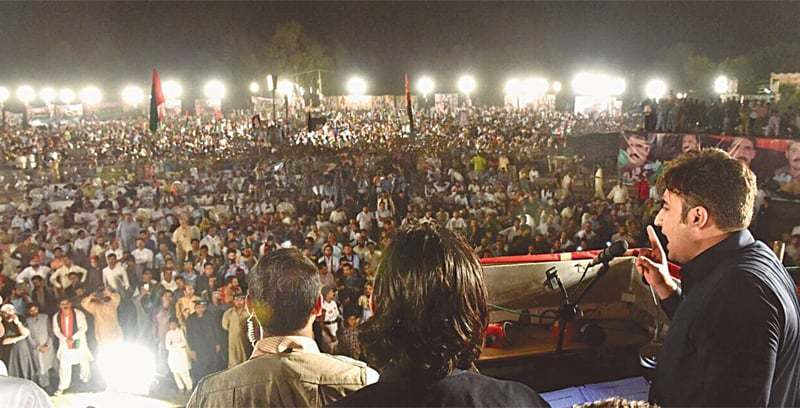 CHINIOT: PPP chief Bilawal Bhutto-Zardari addressing the rally on Saturday.
