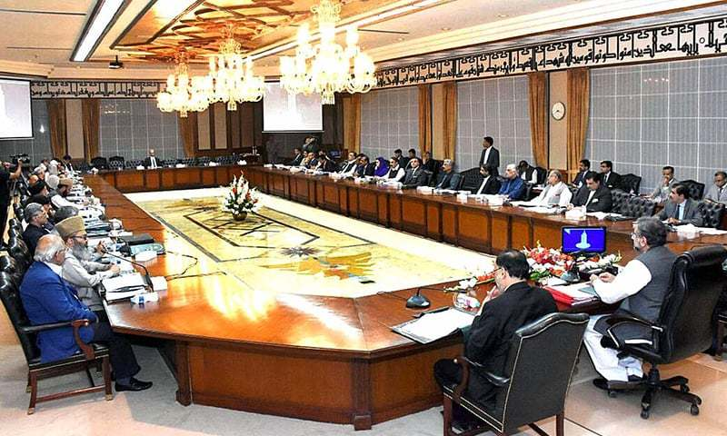 ISLAMABAD: Prime Minister Shahid Khaqan Abbasi Presides Over A Meeting Of  The Federal Cabinet At