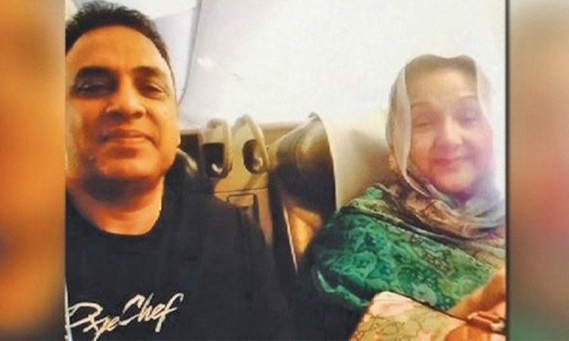 Despite ECP summon, Kulsoom Nawaz leaves for London