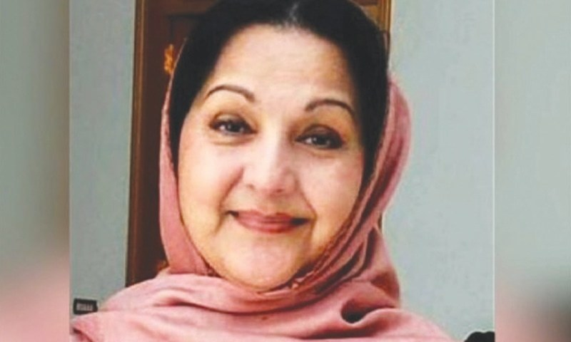 PTI challenges acceptance of Kulsoom Nawaz's nomination papers