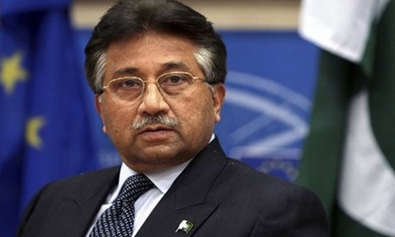 Gen Pervez Musharraf's party says the event has only been postponed.— File