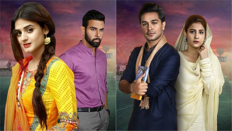 The upcoming show stars Asim Azhar, Hina Altaf and Noor Hassan to name a few
