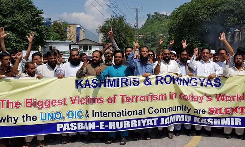 Kashmiris protest atrocities against Rohingya Muslims in Myanmar