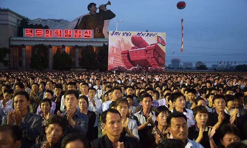 This photo shows participants of a mass celebration in Pyongyang for scientists involved in carrying out