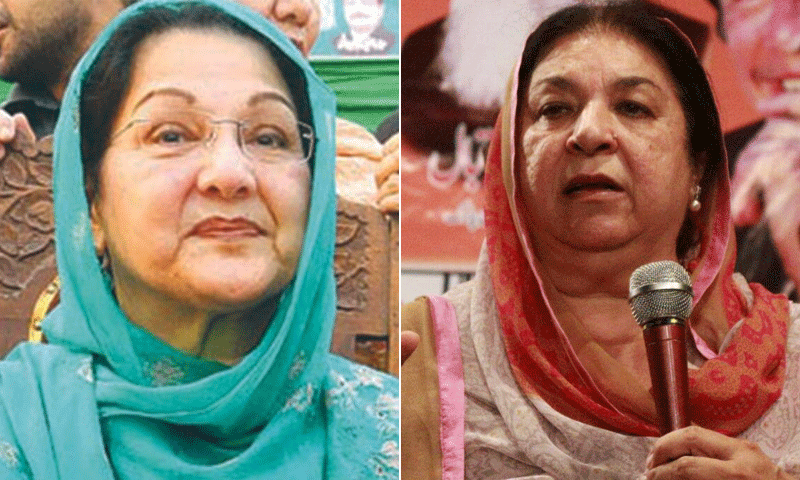 PML-N's Begum Kulsoom Nawaz (left) and PTI's Yasmeen Rashid.