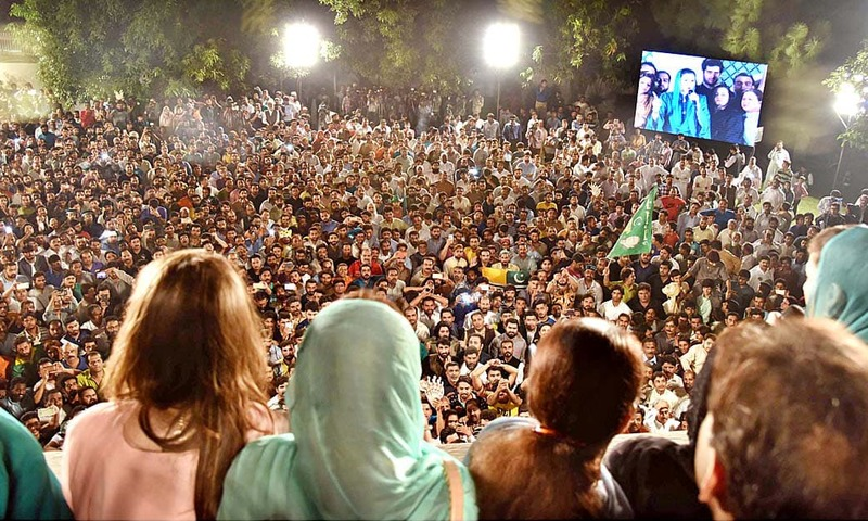 Marriyum Nawaz addresses the supporters to celebrates PML-N's victory in NA-120 by-election. —APP