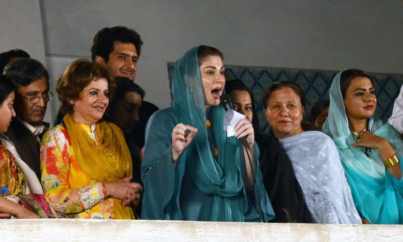 Maryam Nawaz addresses the party supporters following Kalsoom Nawaz victory in the by-elections. —Online
