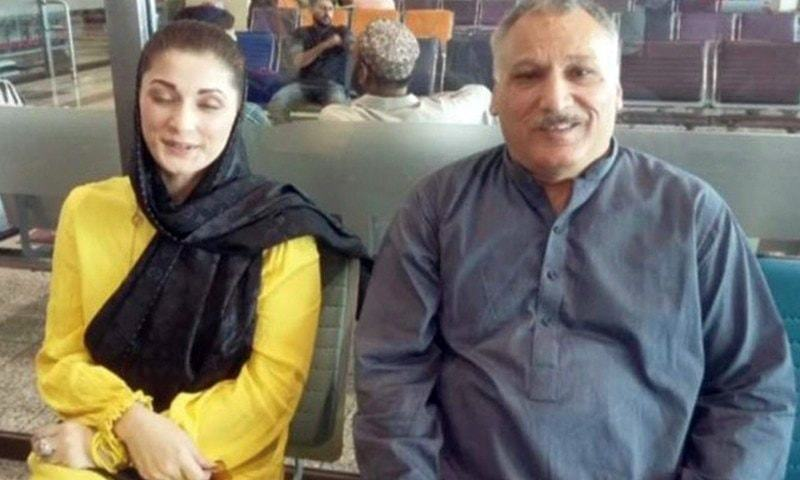 MARYAM Nawaz at Allama Iqbal International Airport in Lahore before her departure for London on board a private airline on Monday.