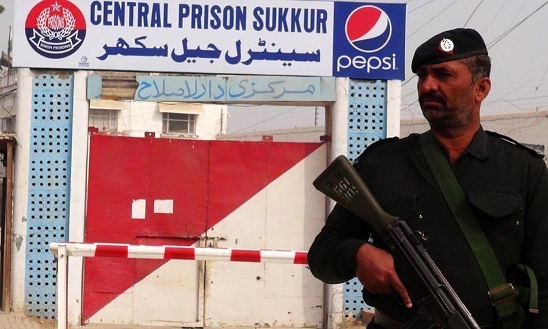 Reports of 'recruitment' of prisoners in Karachi jail by IS rejected