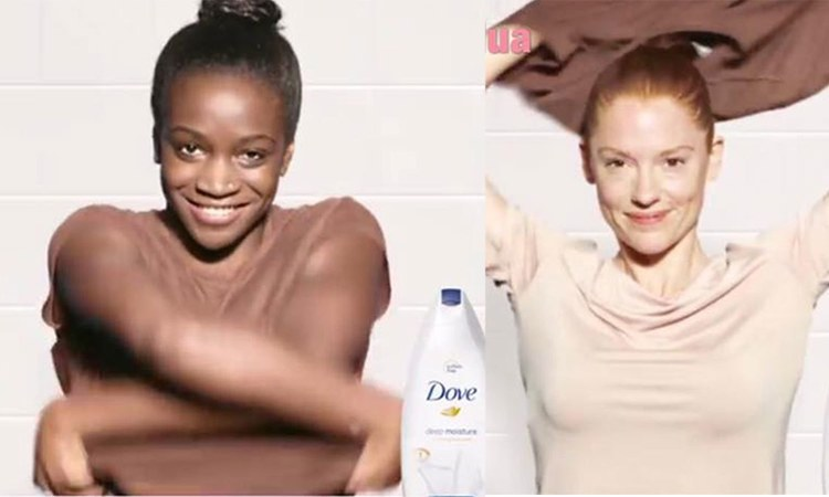 Circulating broadly online is a group of four images from the ad showing only the black woman turning into the white woman.