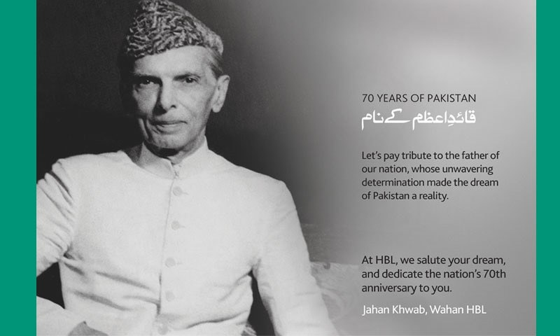 HBL celebrates 70 years of Pakistan