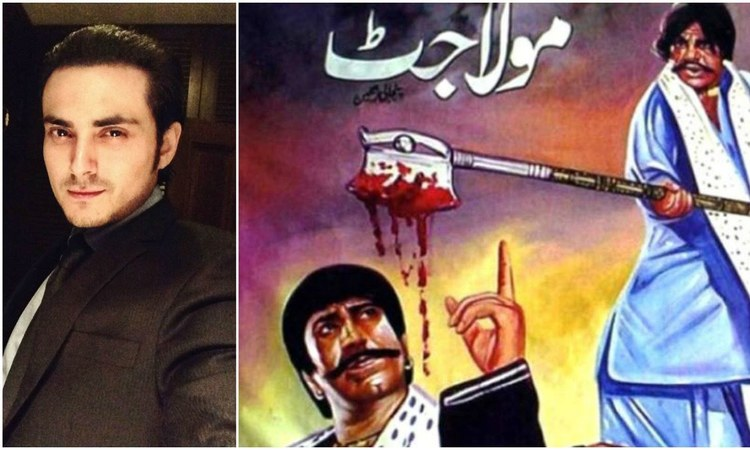 upcoming film maula jatt s cast and crew accused of copyright  speaking to images director and producer muhammad sarwer bhatti accused lashari and veteran writer nasir