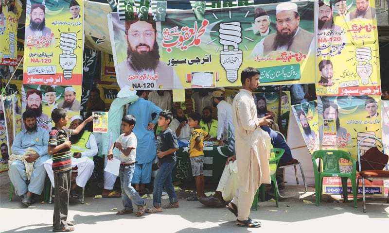 The MML makes its presence felt in the NA-120 by-polls. The seat was vacated after Nawaz Sharif was de-seated by the Supreme Court, leading to conspiracy theories about the MML entering the fray to cut the 'Muslim' vote of the PML-N | Murtaza Ali/White Star