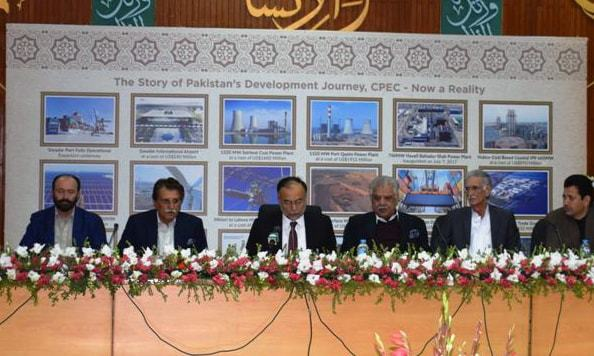 Long-term plan will give new dimensions to bilateral cooperation between China and Pakistan: Ahsan Iqbal. —Photo PID