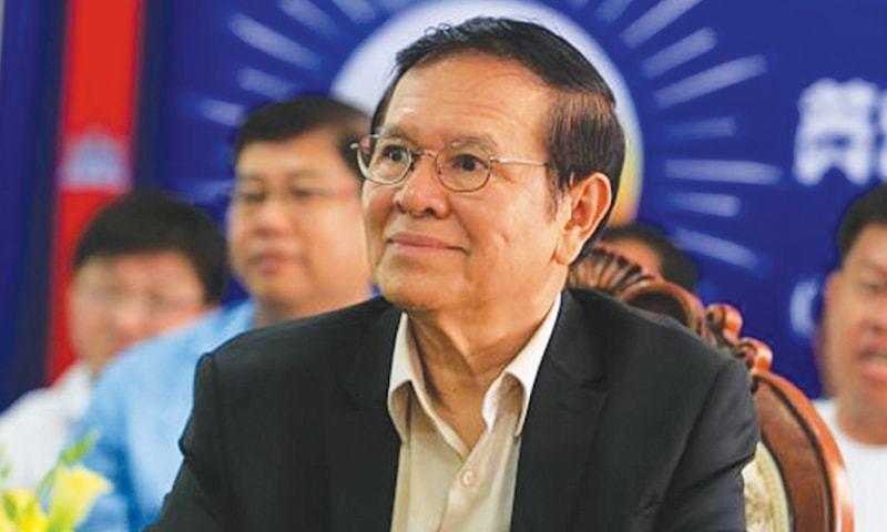 Cambodia - Wikipedia