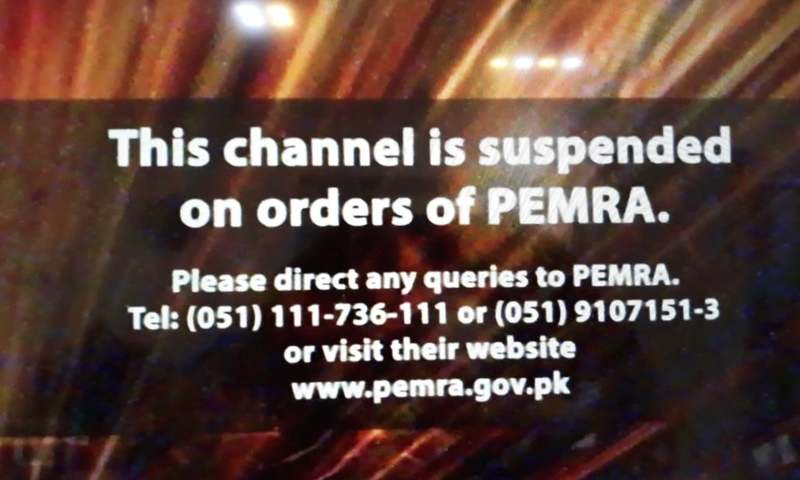Screengrab of a news channel gone off air. —DawnNews