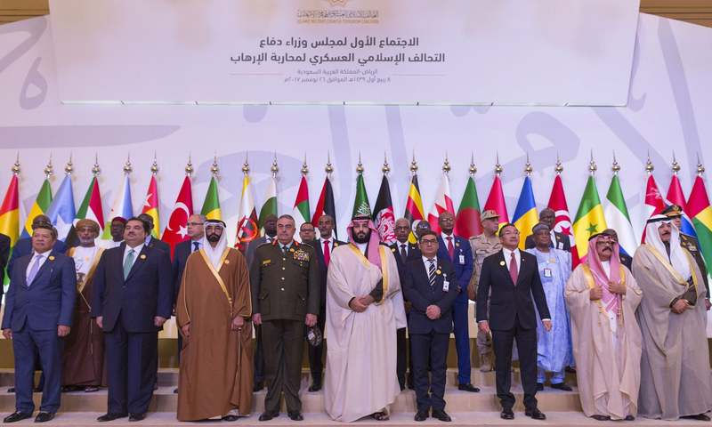 Saudi Crown Prince and Defence Minister Mohammed bin Salman (C) posing for a group picture with other defence ministers of the 41-member Saudi-led anti-terror force. — AFP