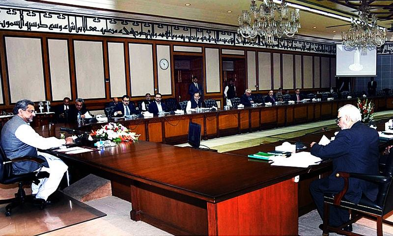 Prime Minister Shahid Khaqan Abbasi chairing a meeting of the Economic Coordination Committee (ECC) at Prime Minister's Office. —APP