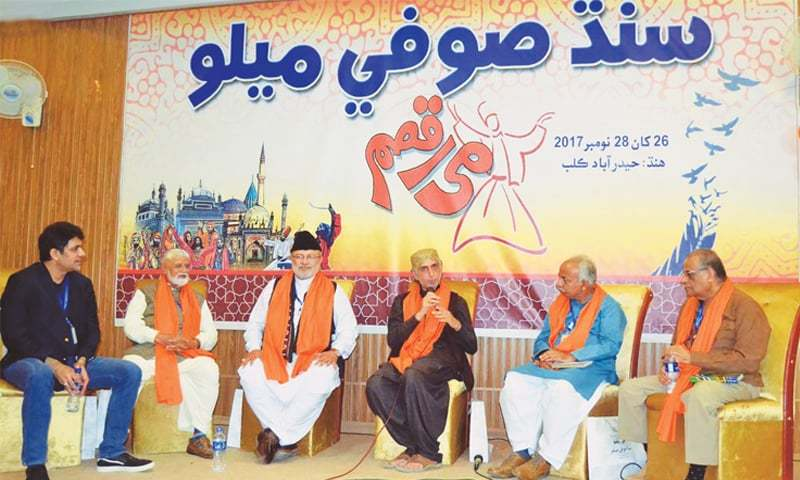SHAH Abdul Latif Bhitai shrine custodian Syed Waqar Shah Latifi and other scholars discuss mysticism in a segment of the Sindh Sufi Melo at Hyderabad Club on Tuesday.—INP