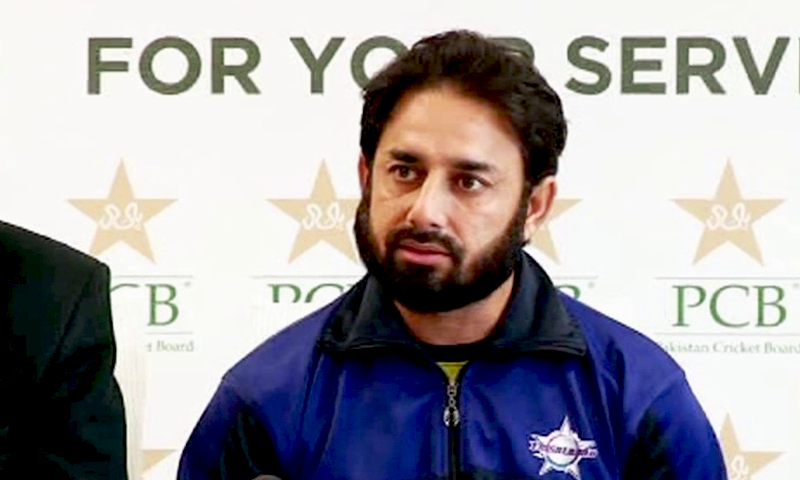 Image result for saeed ajmal retire icc