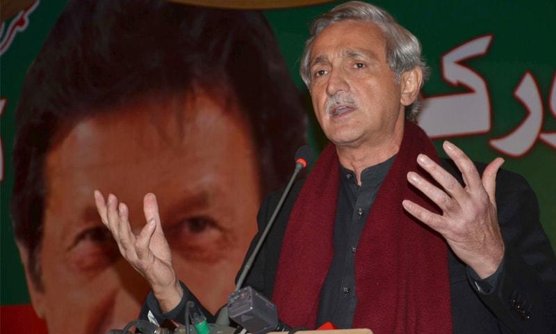 QUETTA: Pakistan Tehreek-i-Insaf general secretary Jahangir Khan Tareen addressing the workers' convention on Wednesday.—Online