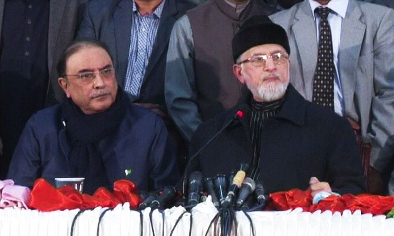 Asif Ali Zardari and Dr Tahirul Qadri address a joint press conference after a meeting in Lahore. —DawnNews