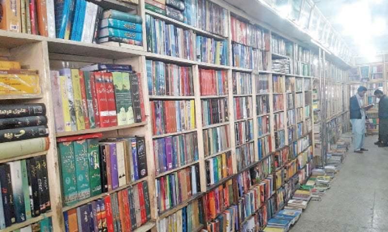 A bookstore in Qissakhwani Bazaar, Peshawar. — Dawn