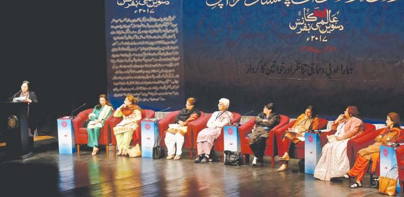 Women writers take to the stage to discuss the role of women in the social and literary landscape | Fahim Siddiqi